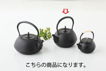 和食器 鉄瓶 丸南部アラレ 35K513-18 まごころ第35集 【キャンセル/返品不可】