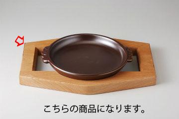【まとめ買い10個セット品】和食器 赤茶 木台 35K525-17 まごころ第35集 【キャンセル/返品不可】