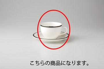 【まとめ買い10個セット品】和食器 マリーンブラック 紅茶カップ 35A485-20 まごころ第35集 【キャンセル/返品不可】