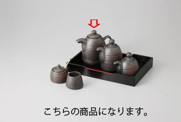 和食器 千段黒備前 ソースポット(中国) 35A534-56 まごころ第35集