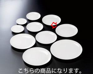 【まとめ買い10個セット品】和食器 白丸盛皿 30cm 35C570-14 まごころ第35集 【キャンセル/返品不可】