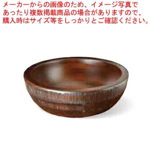 和食器 荒彫・惣菜くり鉢(深型) ブラウン 大 36R421-17 まごころ第36集