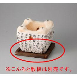 【まとめ買い10個セット品】和食器 敷板 15角 36K497-09 まごころ第36集 【キャンセル/返品不可】