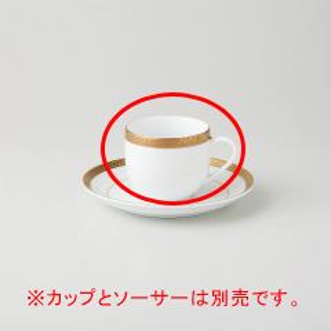 【まとめ買い10個セット品】和食器 ビクトリーゴールド(純白強化磁器) コーヒーカップ 36A484-09 まごころ第36集 【キャンセル/返品不可】