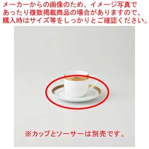 【まとめ買い10個セット品】和食器 ビクトリーゴールド(純白強化磁器) デミコーヒーS 36A484-14 まごころ第36集 【キャンセル/返品不可】