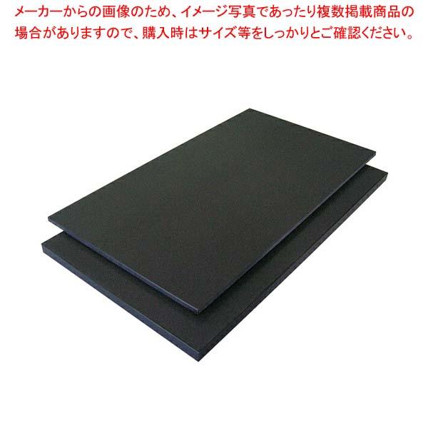 ハイコントラストまな板 K10D 20