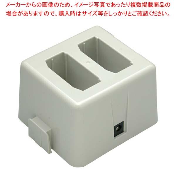 ソネット君 携帯型受信機用小型充電スタンド SCH-2