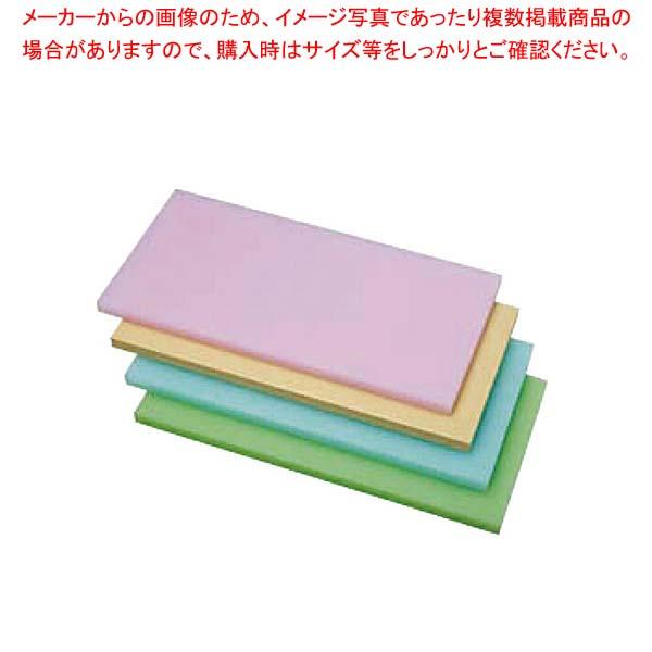 K型PCオールカラーまな板 K15 グリーン 1500x650xH20