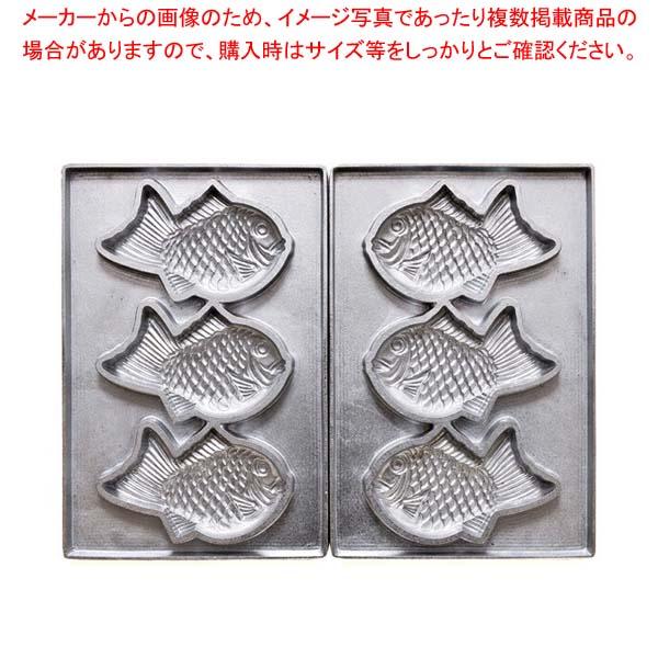 マルチベーカーPRO専用型 鯛焼き 3個取り