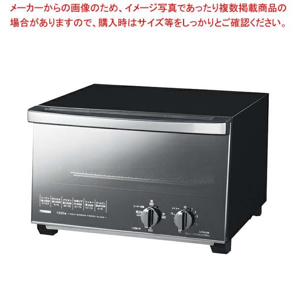ミラーガラス オーブントースター TS-D047B ブラック