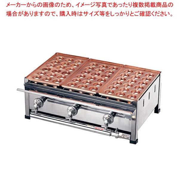 銅たこ焼台 3連セット LP C(56穴x1枚・28穴x1)
