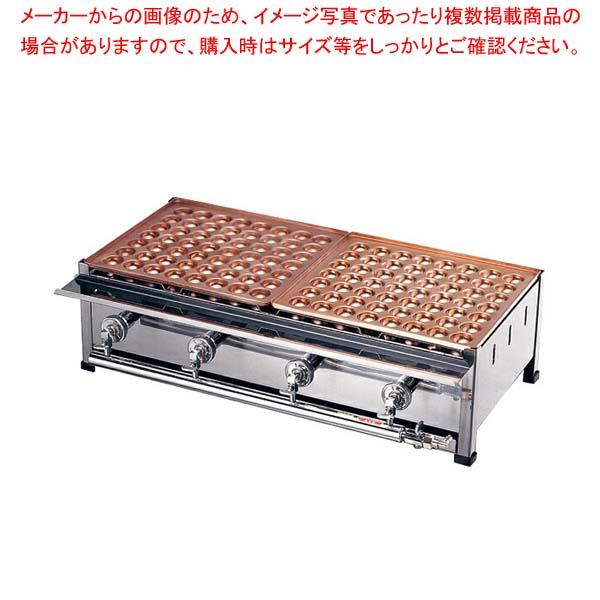 銅たこ焼台 4連セット 12・13A C(56穴x2枚)