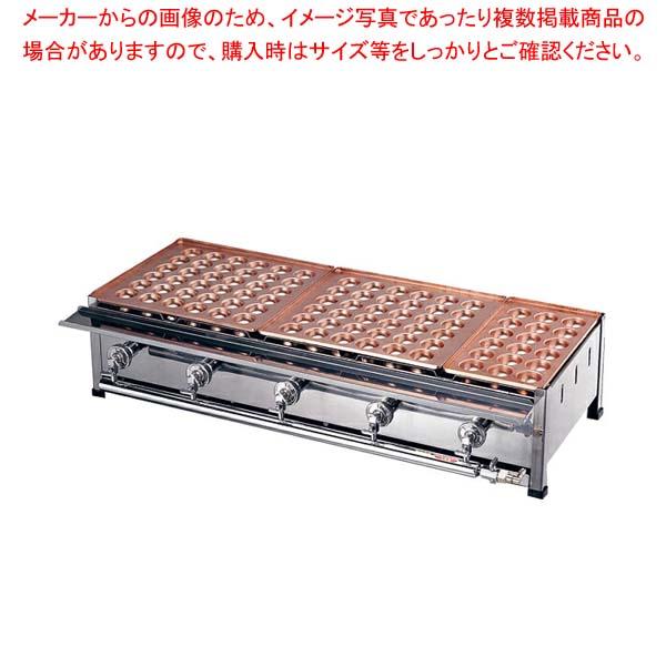 銅たこ焼台 5連セット 12・13A C(56穴x2枚・28穴x1)