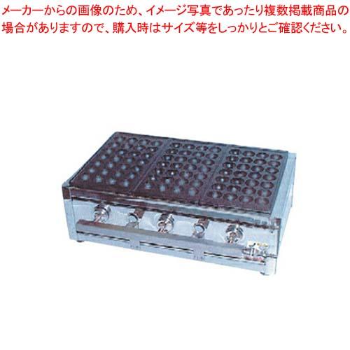 たこ焼ガス台18穴5枚掛 LP ET-185