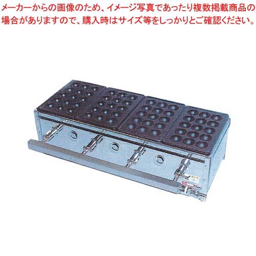たこ焼ガス台(関東型)15穴4枚掛 LP ET-154