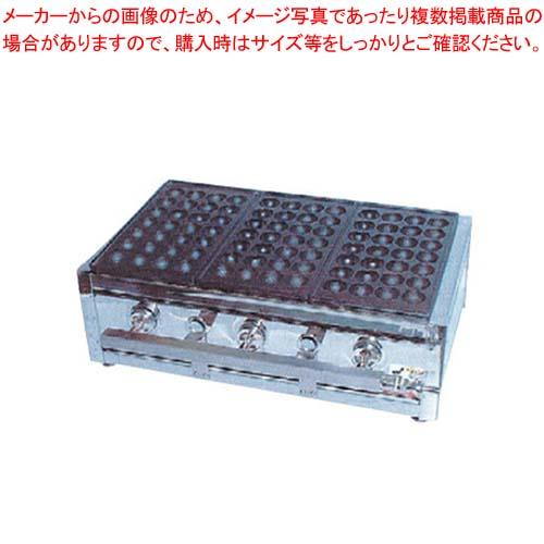 たこ焼ガス台(関西型)28穴3枚掛 LP ET-283