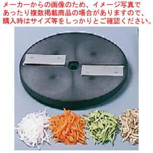 電動スライサー KB-745E用 タンザク盤 1.2x3.0mm