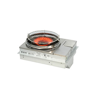 埋め込み式 焼物コンロ KSR-NU
