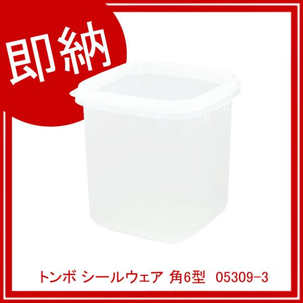 【即納】【まとめ買い10個セット品】 トンボ シールウェア 角6型 05309-3
