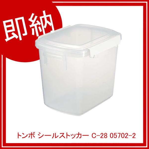 【即納】【まとめ買い10個セット品】 トンボ シールストッカー C-28 05702-2