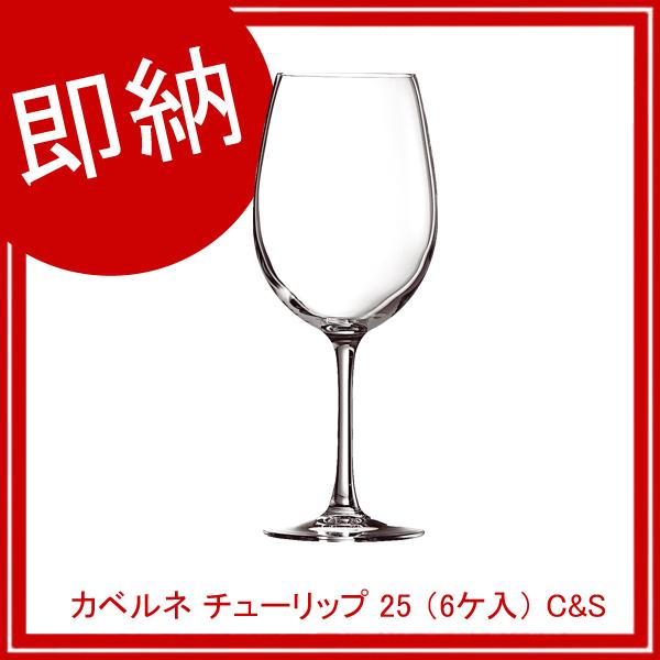 【まとめ買い10個セット品】 【即納】 カベルネ チューリップ 25 (6ケ入) C&S 46978