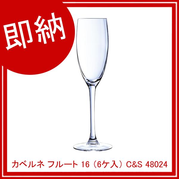 【まとめ買い10個セット品】 【即納】 カベルネ フルート 16 (6ケ入) C&S 48024