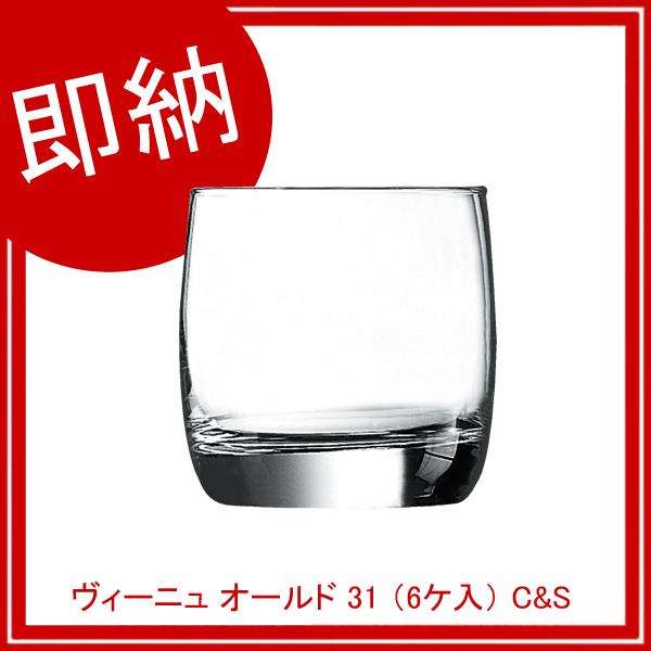 【まとめ買い10個セット品】 【即納】 ヴィーニュ オールド 31 (6ケ入) C&S G3666