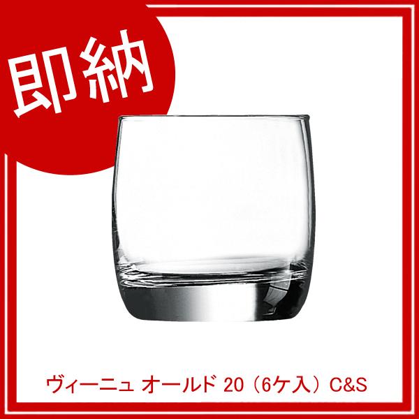 【まとめ買い10個セット品】 【即納】 ヴィーニュ オールド 20 (6ケ入) C&S G3659