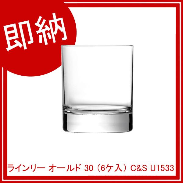 【まとめ買い10個セット品】 【即納】 ラインリー オールド 30 (6ケ入) C&S U1533