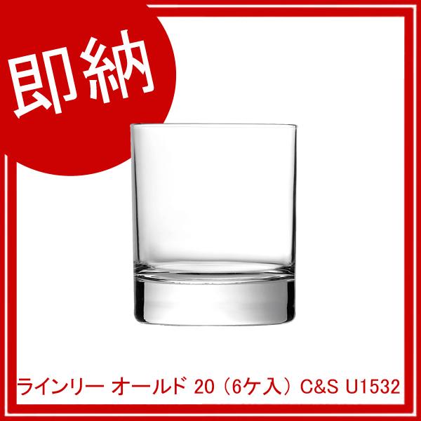 【まとめ買い10個セット品】 【即納】 ラインリー オールド 20 (6ケ入) C&S U1532