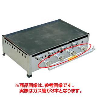 TS-60 プレス鉄板焼 ガスグリドル セット 13Aガス 600×360×200 【 業務用 グリドル お好み焼き機械 焼台 ガスグリドル 鉄板焼き器 鉄板焼き機 】