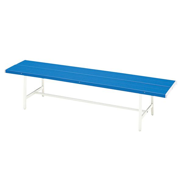 カラーベンチ〔背なし〕〔ブルー〕【 椅子 洋風 カフェチェア 】【 メーカー直送/後払い決済不可 】