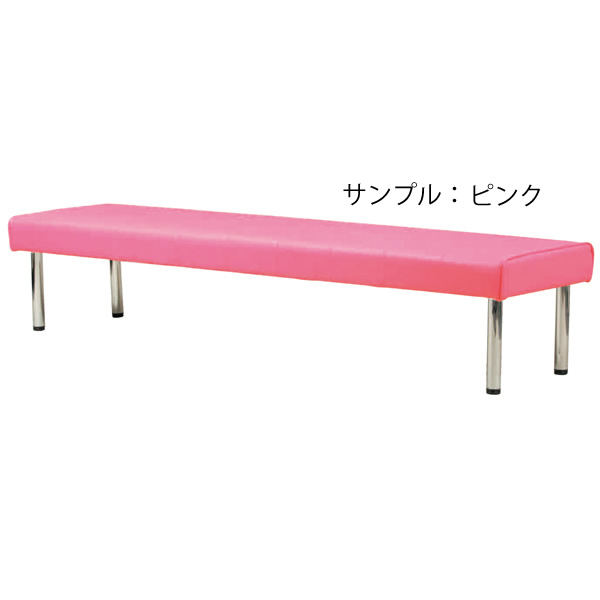 ロビーチェア〔ピンク〕 KLN-1500〔PK〕【 椅子 洋風 オフィスチェア ベンチ 】【受注生産品】【 メーカー直送/後払い決済不可 】
