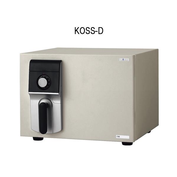 【別途見積商品】金庫〔アイボリー〕 KOSS-D【受注生産品】【 メーカー直送/後払い決済不可 】
