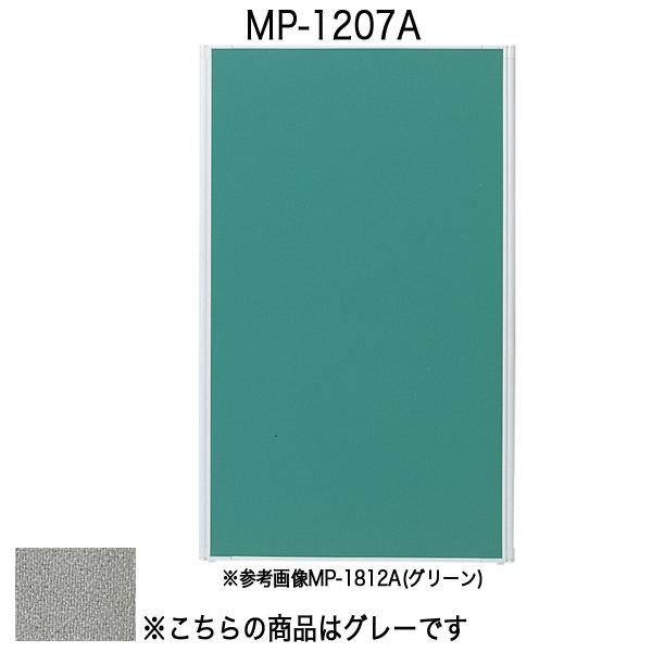 パネルA〔全面布〕〔グレー〕 MP-1207A〔グレー〕【 パーティション ロープ パネル 】【受注生産品】【 メーカー直送/後払い決済不可 】