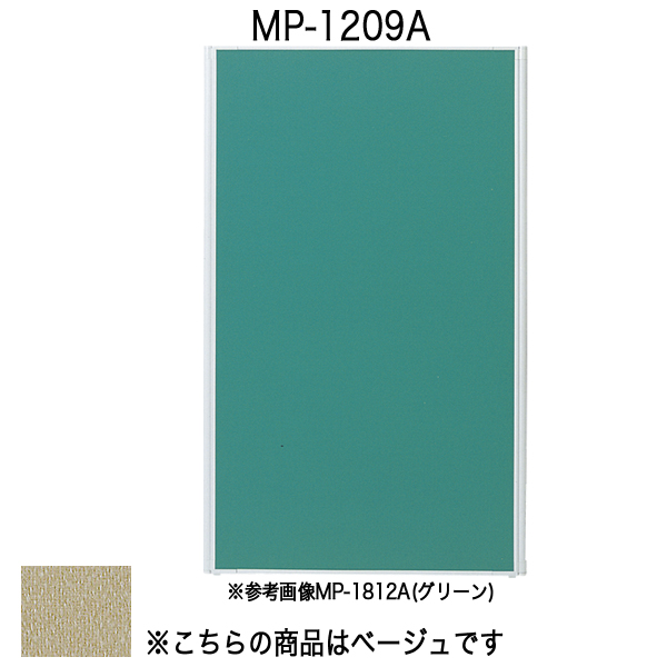 パネルA〔全面布〕〔ベージュ〕 MP-1209A〔ベージュ〕【 パーティション ロープ パネル 】【受注生産品】【 メーカー直送/後払い決済不可 】