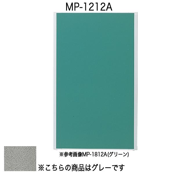 パネルA〔全面布〕〔グレー〕 MP-1212A〔グレー〕【 パーティション ロープ パネル 】【受注生産品】【 メーカー直送/後払い決済不可 】