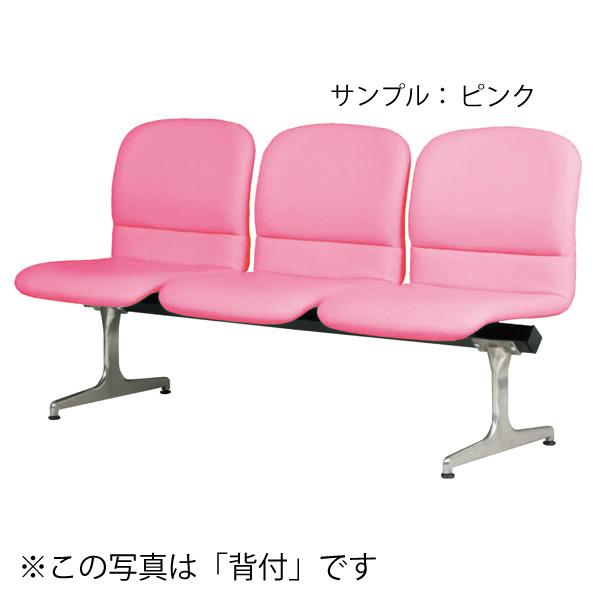 ロビーチェア〔ライトブルー〕 RD-KN43〔背なし3人用〕〔LB〕【 椅子 洋風 オフィスチェア ベンチ 】【受注生産品】【 メーカー直送/後払い決済不可 】