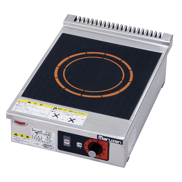 IHクリーンコンロ卓上型 MIH-K02C