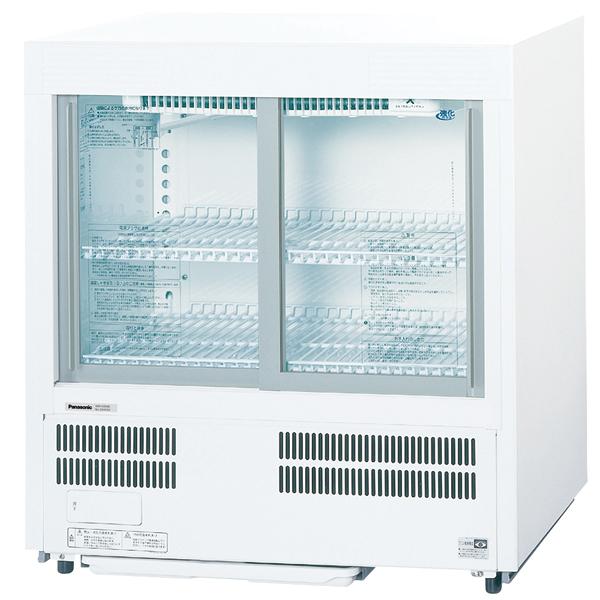 パナソニック 冷蔵ショーケース SMR-U45NB