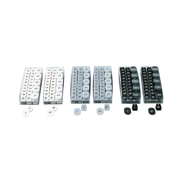 セットアップ kisi-12-0962-0903 グラニットクロークチケット 送料無料限定セール中 50個入 ブラック 1~50