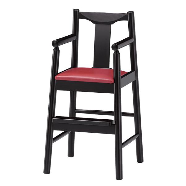 ジュニア椅子 パンダB ブラック 1341-1753(シート:赤)