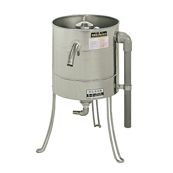 水圧洗米機 PR-30A