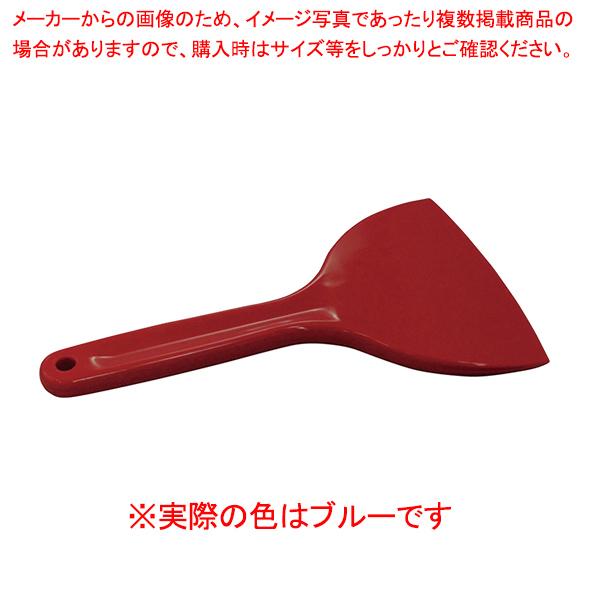 kisi-12-0150-0507 シリコンクリーンヘラ ブルー L 人気商品 キャンペーンもお見逃しなく