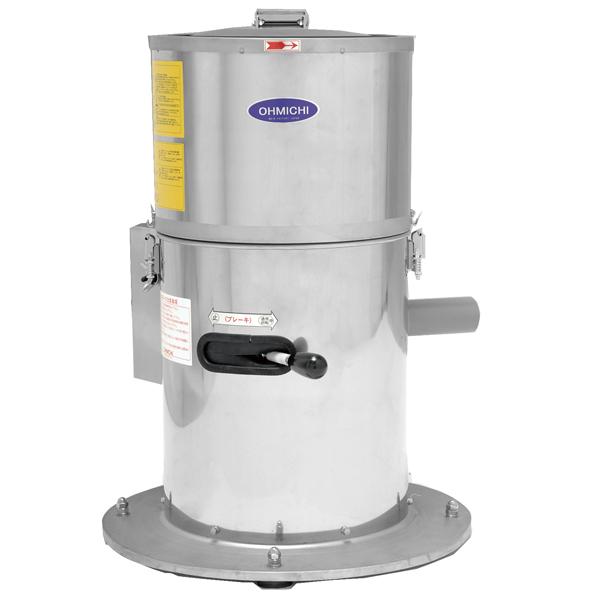食品脱水機 OMD-10RY3 (低速タイプ)