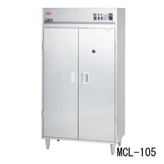 業務用 マルゼン クリーンロッカー MCL-065 【 厨房機器 】 【 メーカー直送/代引不可 】