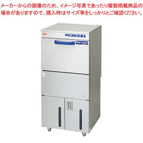 業務用 マルゼン 食器洗浄機 MDFA6 【 厨房機器 】 【 メーカー直送/後払い決済不可 】