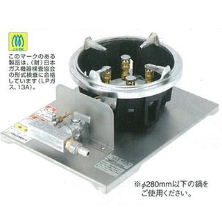 マルゼン ガス式スーパージャンボバーナー 卓上型〔MG-4B〕 【 厨房機器 】 【 メーカー直送/後払い決済不可 】