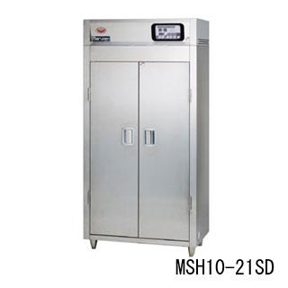 業務用 マルゼン 食器消毒保管庫 MSH20-22SEN【 厨房機器 】 【 メーカー直送/代引不可 】