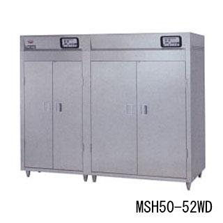 業務用 マルゼン 食器消毒保管庫 MSH35-71WEN 【 厨房機器 】 【 メーカー直送/代引不可 】